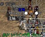 LinC3380.jpg