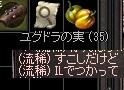 LinC3383.jpg