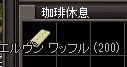 LinC3385.jpg