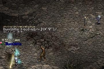 LinC3607.jpg