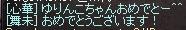LinC3616.jpg