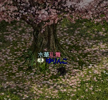 LinC3666.jpg