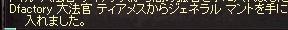 LinC3845.jpg