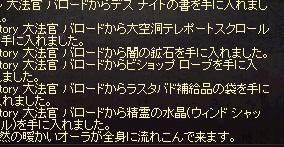 LinC3846.jpg
