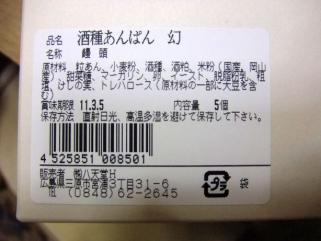 DSCF1485.jpg