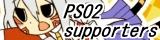 PSO2サポータズ用バナー