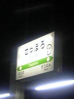 img20081028-1.jpg