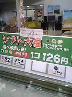 img20091127.jpg