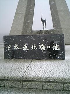 img20100403.jpg