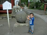 二荒山神社円石