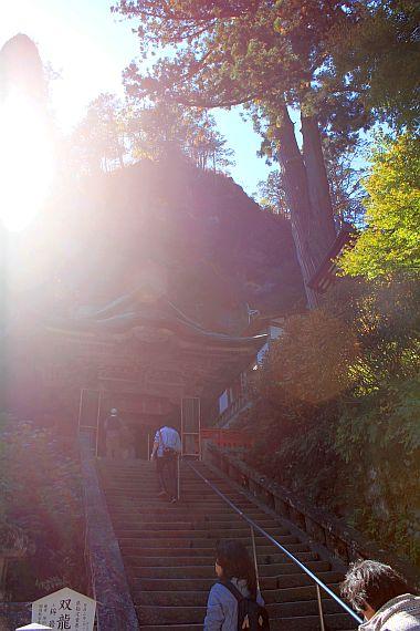 榛名神社。