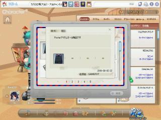 pangya_036-1.jpg