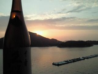 久保田と夜明け