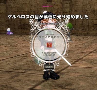 mabinogi_2011_02_04_001.jpg