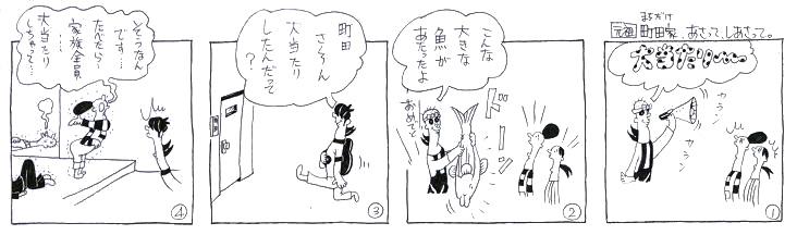 大当たり~!!(2011年末)