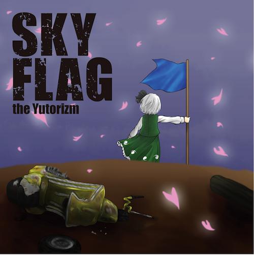 skyflag.phg