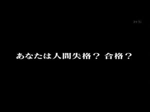 20091214_84717.jpeg