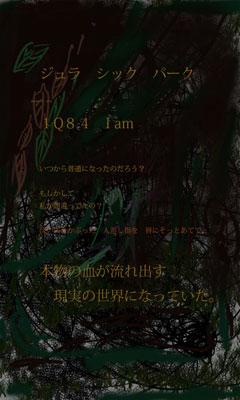 20100629162750977.jpg