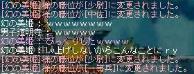 syokui.jpg