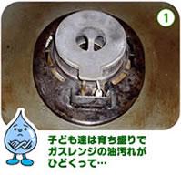 03_photo1.jpg