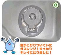 03_photo8.jpg