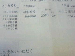 20100802154848.jpg