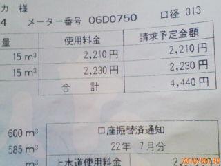 20100930102238.jpg