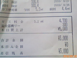 20100930102250.jpg