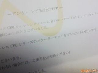 20101111190029.jpg