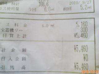 D1000377-3.jpg