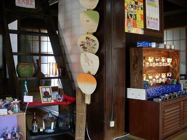 sanroku201104m.jpg