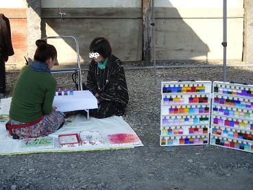 sanroku201110m.jpg