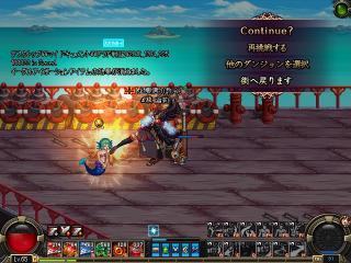 ScreenShot2010_1204_225116681.jpg