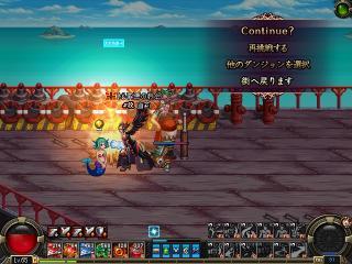 ScreenShot2010_1204_225143478.jpg