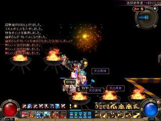 ScreenShot2010_1213_205908910.jpg
