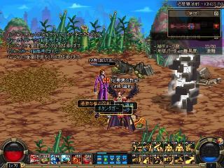 ScreenShot2010_1228_010529874.jpg