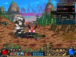 ScreenShot2010_1229_143820703.jpg