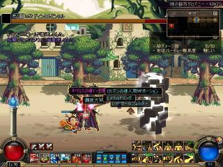 ScreenShot2011_0112_131538116.jpg