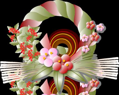 syougatu-ic2.png