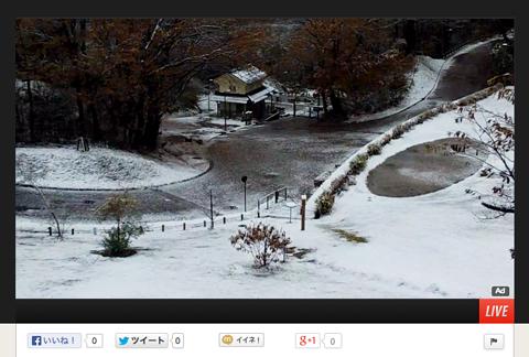 雪カメラ初雪画像