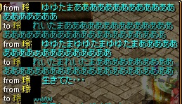 RedStone 14.10.02[00]