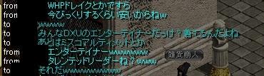 RedStone 14.10.01[00]