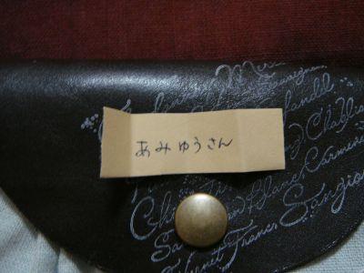 030_400_20110224204054.jpg