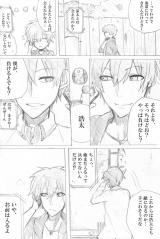 海常漫画 13