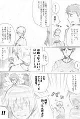 海常漫画 11