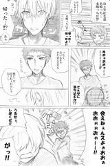 海常漫画 10