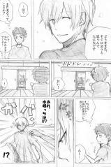 海常漫画 9