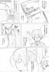 海常漫画 16