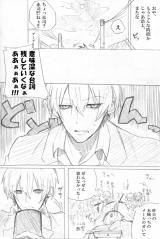 海常漫画 15