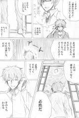 海常漫画 14